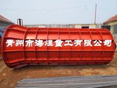 1000×3000水泥制管模具