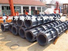 4米水泥井管模具