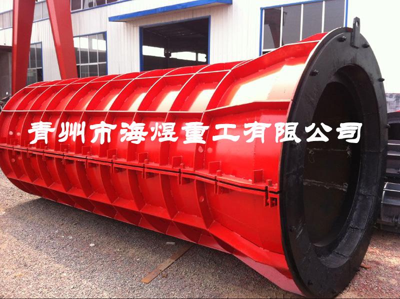 4米水泥管模具