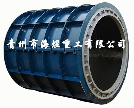 平口水泥管模具