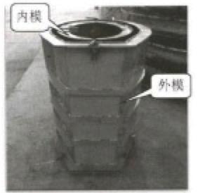 图2 异形椭圆水泥管模具