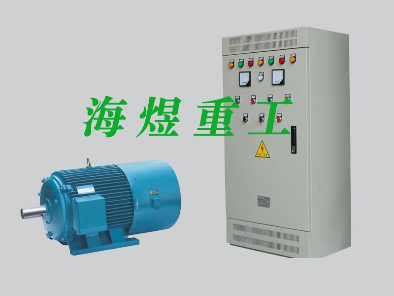 水泥制管机变频调速控制系统