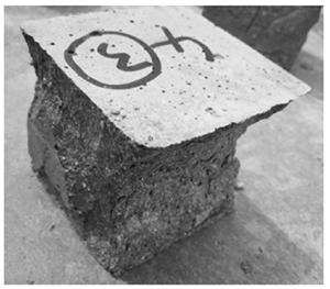 混凝土试块破坏形态